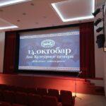 Guča: Obeležen Dan Kulturnog centra i godišnjica održavanja prvog Sabora